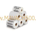 Nhãn in mã vạch – Giấy nhiệt Fasson NW0033