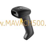 Máy quét mã vạch Argox AS-9500